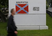 Novorossia flag seen in Donetsk
