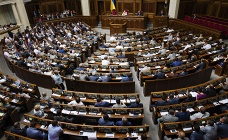 Ukrainian parliament in session