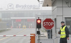 Entrance gate of Vnukovo-3 airport