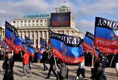 Flags of the self-proclaimed Donetsk People's Republic seen in Donetsk