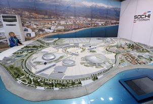 A miniature of the Sochi track
