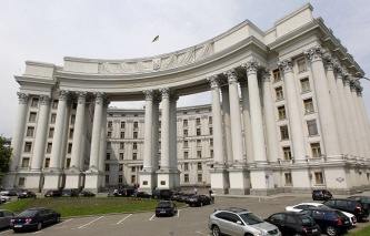 Ukraine's Foreign Ministry headquarters