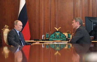 Vladimir Putin meets German Gref