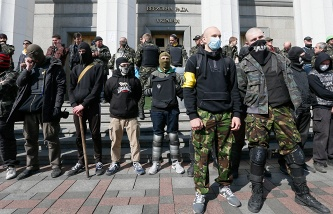 Nationalist radicals in Ukraine