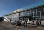 Simferopol airport in Crimea