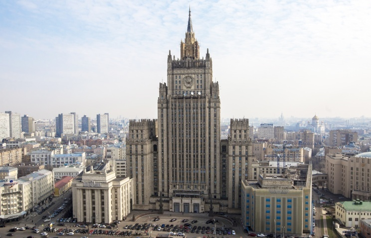 Ukraine's foreign policy can damage cooperation with Russia - Foreign Ministry