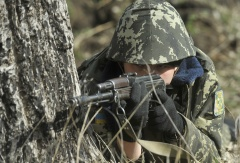 Ukrainian border guard