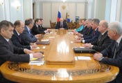 Putin in a meeting with permanent members of Russia's Security Council on April 18