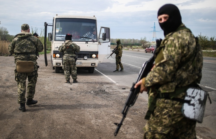 Self defense activists at a checkpoint in eastern Ukraine